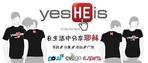 yesHEis.com