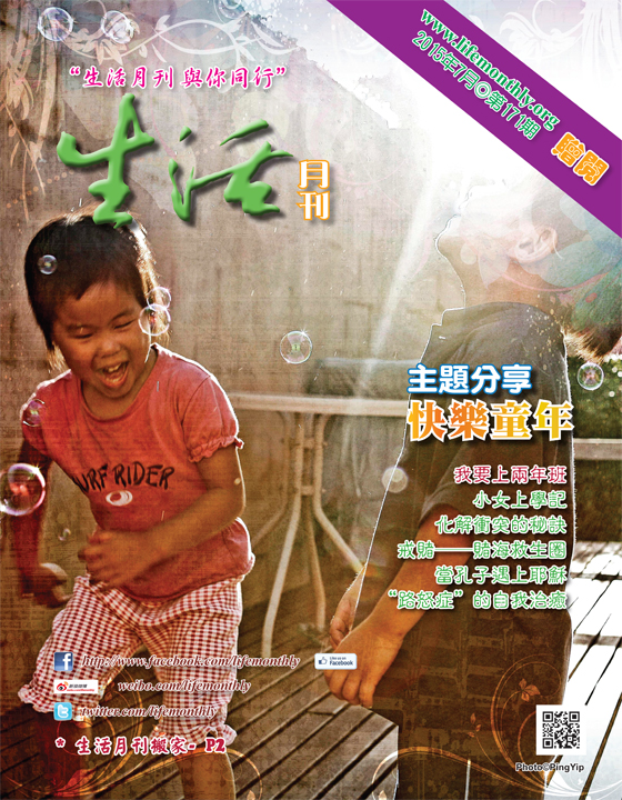 cover171