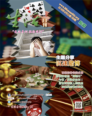 cover180