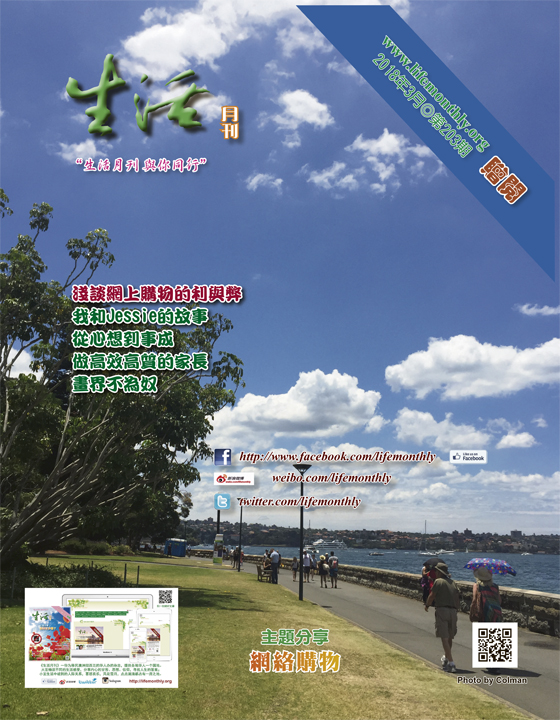 cover203