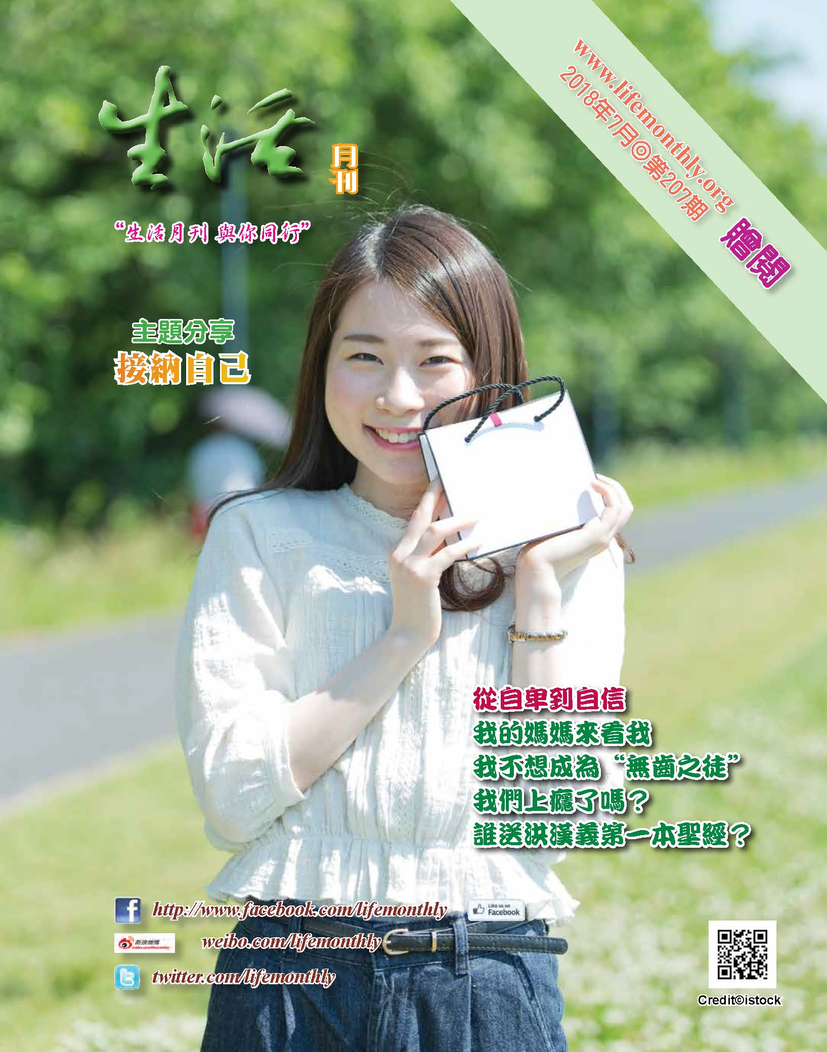 cover207