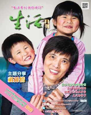 cover163