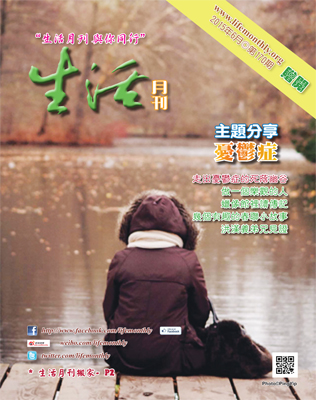 cover170