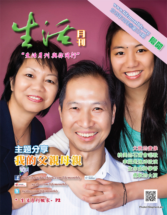 cover174