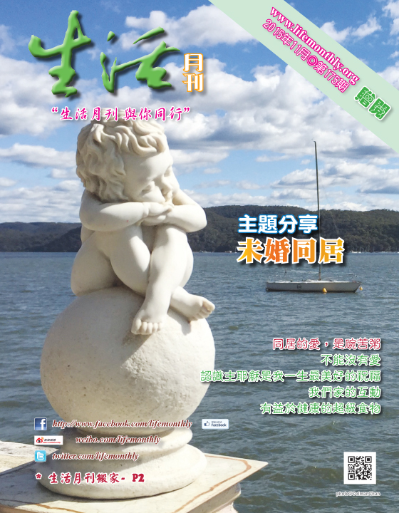 cover175