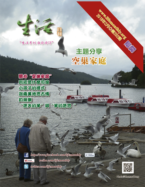 cover202