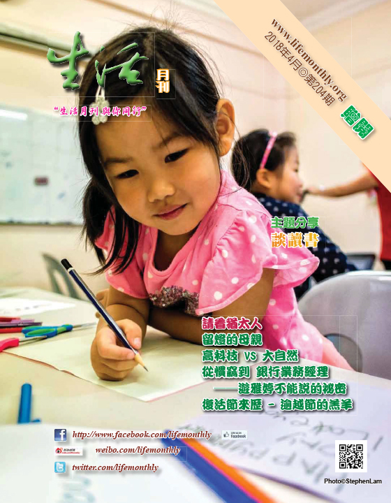 cover204