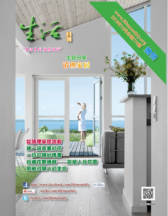 cover210