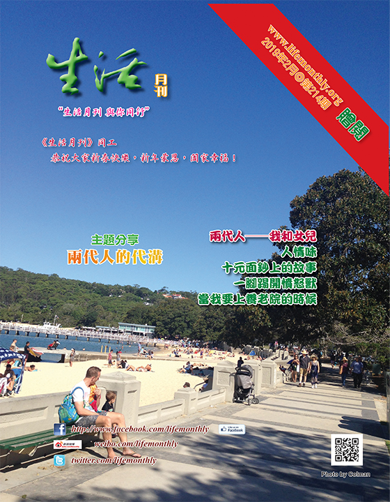 cover214