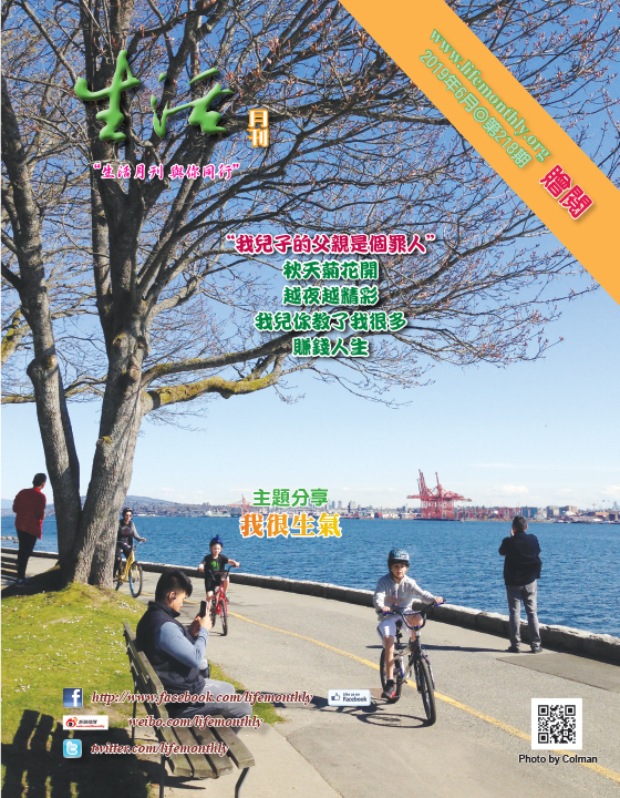cover218