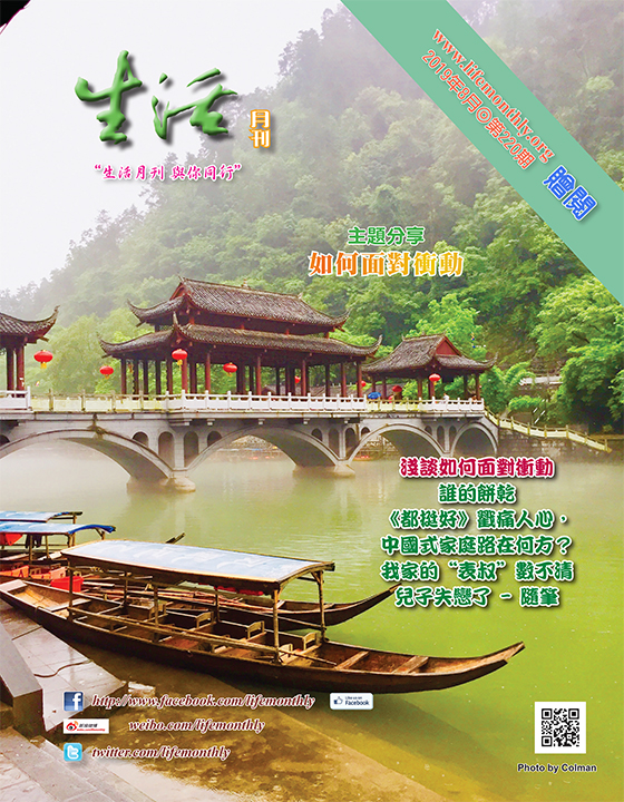 cover220
